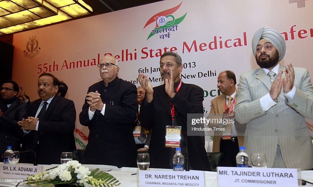 Lal Krishna Advani senior leader of the Bharatiya Janata Party (C) with Former Delhi Health Minister Harsh Vardhan (L), Dr. Naresh Trehan Chairman and Managing Director of Medanta (2R) and Rajinder Luthara Jt. Commissioner Delhi Police during the 55th annual Delhi State Medical conference organized by Delhi Medical Association 'Centenary Year Celebrations 2013, 14' at hotel Le-Meridien on January 6, 2013 in New Delhi, India.