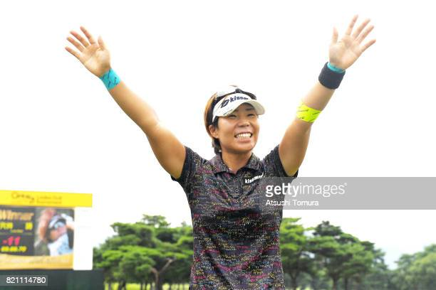Lala Anai of Japan celebrates after winning the Century 21 Ladies Golf Tournament 2017 at the Seta Golf Course on July 23 2017 in Otsu Shiga Japan