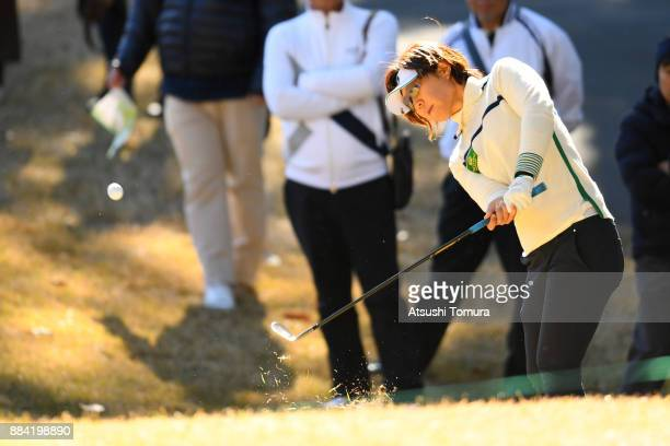 Lala Anai of Japan chips onto the 17th green during the second round of the Queens at Miyoshi Country Club on December 2 2017 in Miyoshi Hyogo Japan