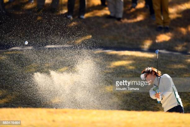 Lala Anai of Japan hits from a bunker on the 7th hole during the first round of the Queens at Miyoshi Country Club on December 1 2017 in Miyoshi...