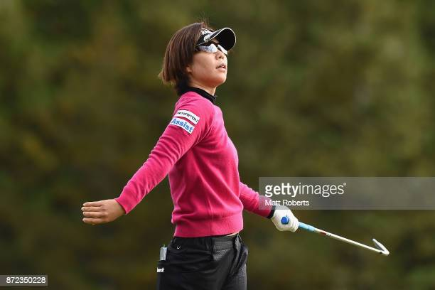 Lala Anai of Japan hits her tee shot on the 2nd hole during the first round of the Itoen Ladies Golf Tournament 2017 at the Great Island Club on...