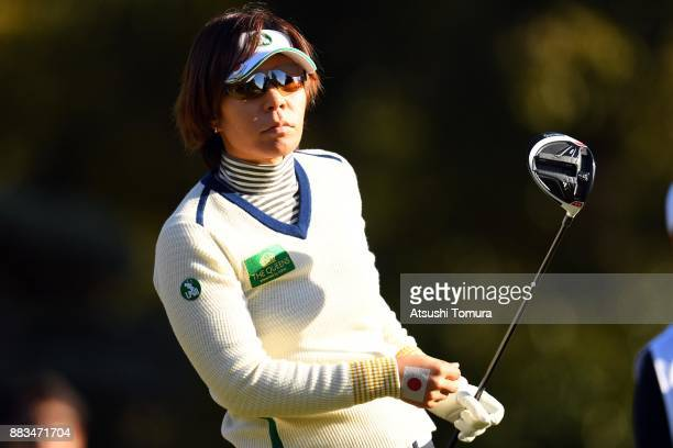 Lala Anai of Japan hits her tee shot on the 2nd hole during the first round of the Queens at Miyoshi Country Club on December 1 2017 in Miyoshi Hyogo...
