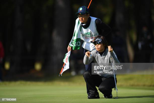 Lala Anai of Japan lines up her putt on the 15th hole during the first round of the LPGA Tour Championship Ricoh Cup 2017 at the Miyazaki Country...