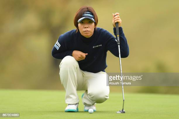 Lala Anai of Japan lines up her putt on the 17th hole during the second round of the Higuchi Hisako Ponta Ladies at the Musashigaoka Golf Course on...