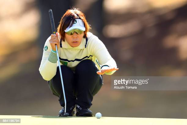 Lala Anai of Japan lines up her putt on the 17th hole during the second round of the Queens at Miyoshi Country Club on December 2 2017 in Miyoshi...