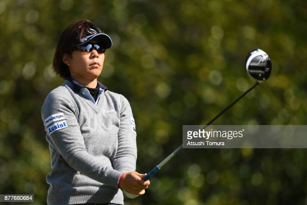 Lala Anai of Japan lines up her tee shot on the 15th hole during the first round of the LPGA Tour Championship Ricoh Cup 2017 at the Miyazaki Country...