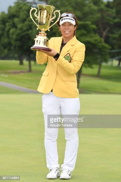 Lala Anai of Japan poses with the trophy during the final round of the Century 21 Ladies Golf Tournament 2017 at the Seta Golf Course on July 23 2017...