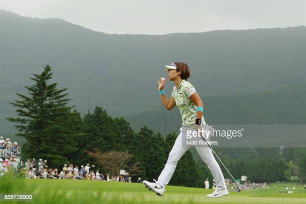 Lala Anai of Japan reacts after her putt on the 18th green during the final round of the CAT Ladies Golf Tournament HAKONE JAPAN 2017 at the...