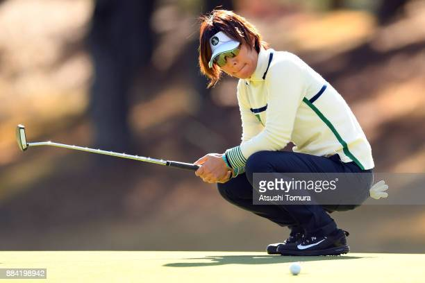 Lala Anai of Japan reacts after missing her putt on the 17th hole during the second round of the Queens at Miyoshi Country Club on December 2 2017 in...