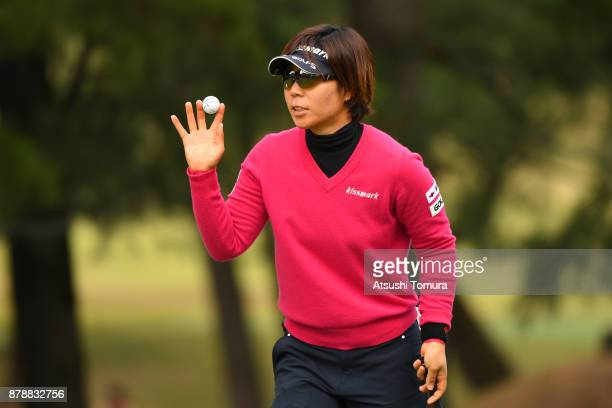 Lala Anai of Japan reacts during the third round of the LPGA Tour Championship Ricoh Cup 2017 at the Miyazaki Country Club on November 25 2017 in...
