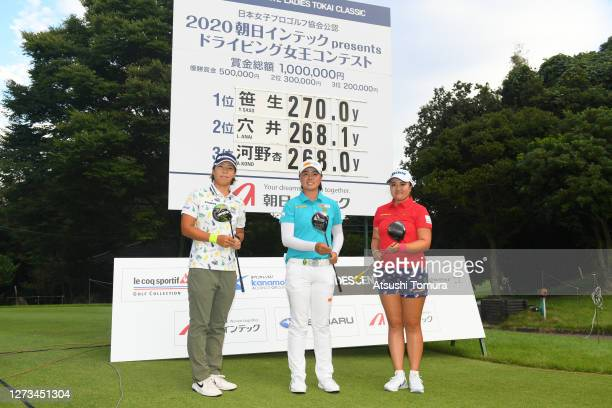Lala Anai Yuka Saso and Anna Kono of Japan after winng the driving contest after the second round of the the Descente Ladies Tokai Classic at the...