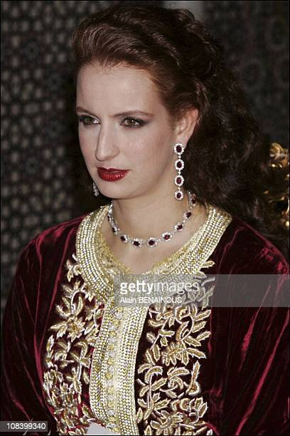 Lalla Salma in Marrakech, Morocco on January 17, 2005.
