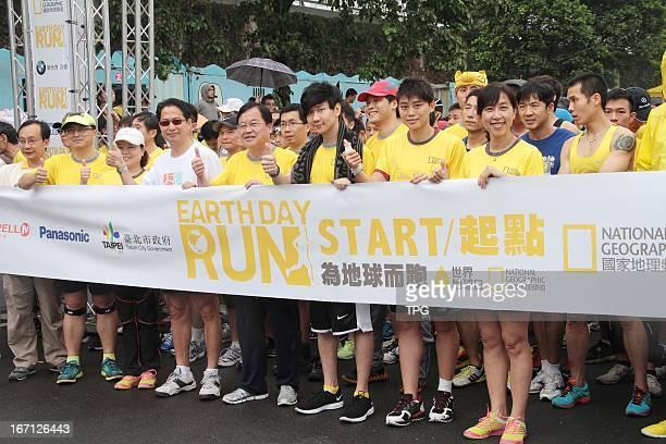 Lam JJ attend earthday run activity on Saturday April 202013 in Taipei TaiwanChina