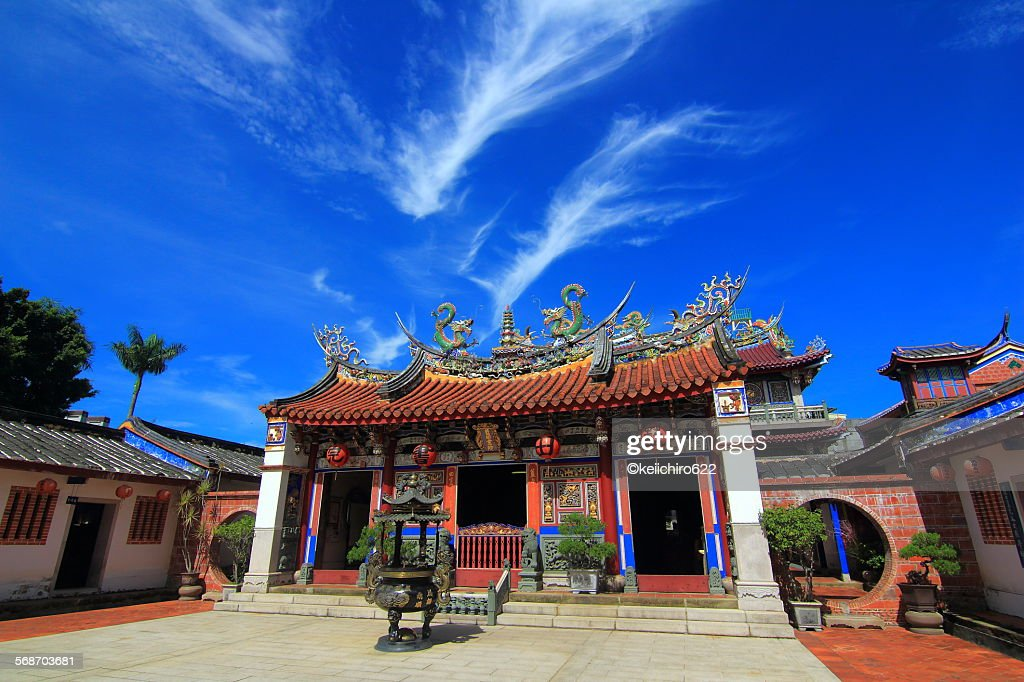 Lam Tin Temple : Stock Photo
