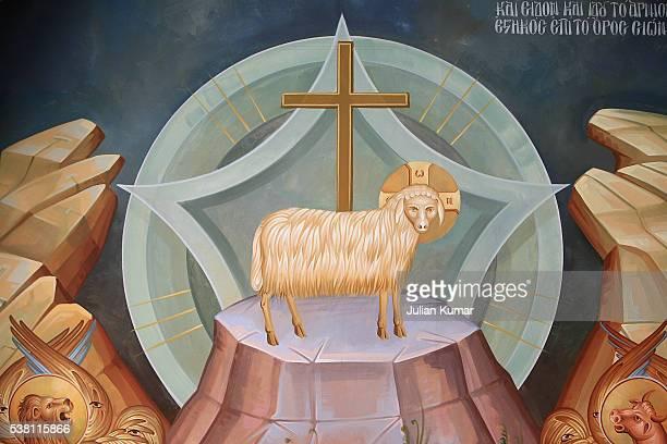 lamb of god greek orthodox fresco - orthodox church stock pictures, royalty-free photos & images
