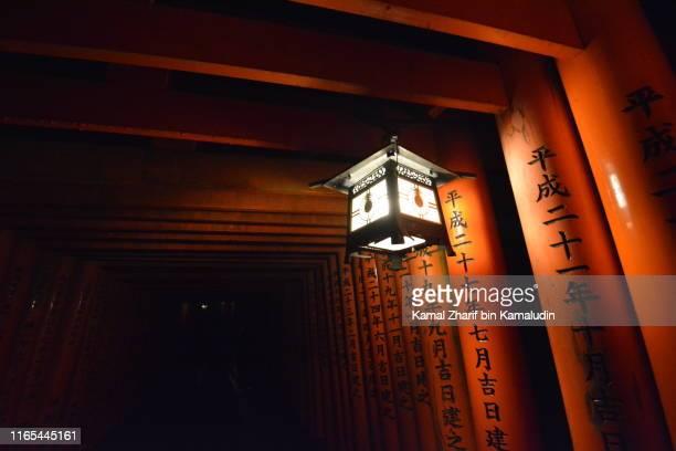 Lamp at Fushimi Inari Shrine