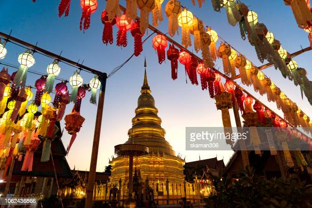lamphun ,thailand november 01 ,2018 : buddist come around lantern festival  wat phra that hariphunchai  lamphun thailand - buddha's birthday stock pictures, royalty-free photos & images