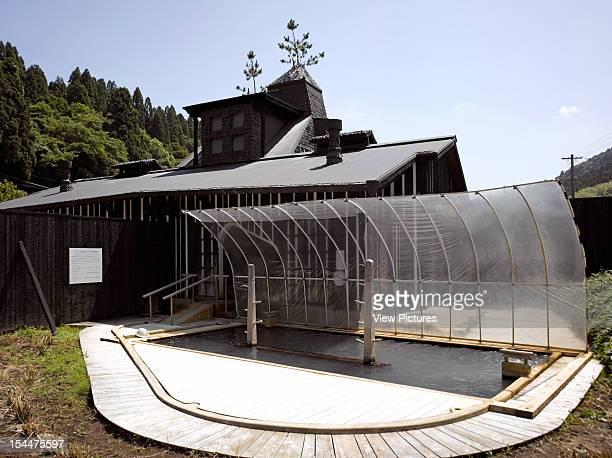 Lamune Onsen Oita Japan Architect Terunobu Fujimori Lamune Onsen Outdoor Bath