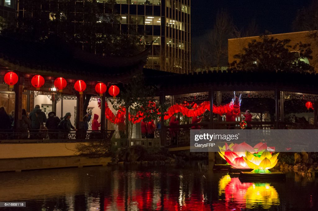 Lan Su Chinese Garden Dragon Procession Portland Oregon Stock Photo