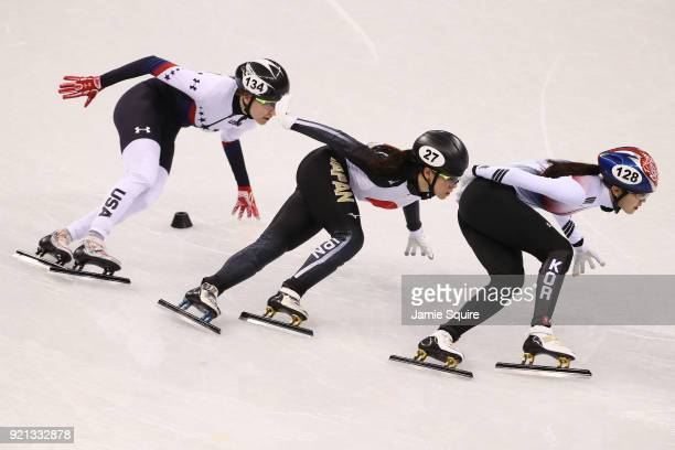 Lana Gehring of the United States Sumire Kikuchi of Japan and Alang Kim of Korea during the Ladies Short Track Speed Skating 1000m Heats on day...