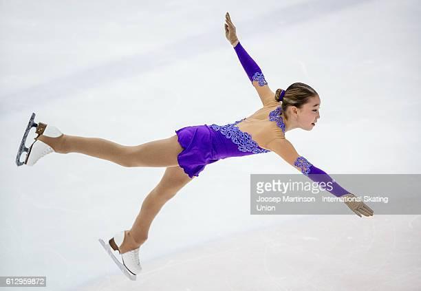 lana Toktarova of Kazakhstan competes during the Junior Ladies Short Program on day one of the ISU Junior Grand Prix of Figure Skating on October 6...