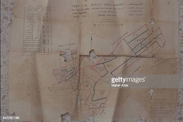 Land registry document relating to Taytabah village kept through the years by Hamida Rifai widow of the mayor of the village