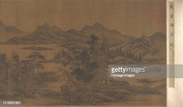 Landscape, 17th century. Formerly attributed to Dong Yuan . Ming or Qing dynasty. Artist Unknown.