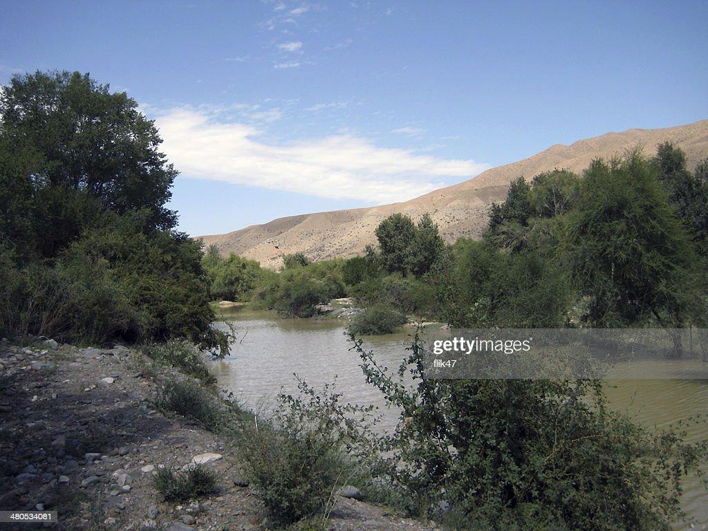 landscape of Kyrgyzstan : Stock Photo