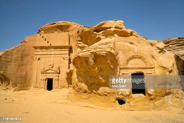 landscape of madain saleh, saudi arabia. - mada'in saleh stock pictures, royalty-free photos & images