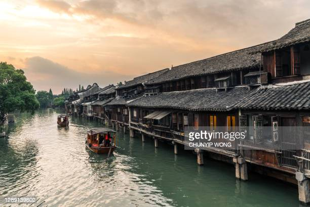 landscape of wuzhen, a historic scenic town - hangzhou stock pictures, royalty-free photos & images