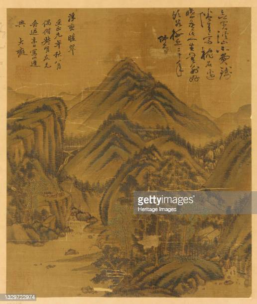 Trees, houses and a stream among hills, Ming dynasty, 1368-1644. Artist Unknown.