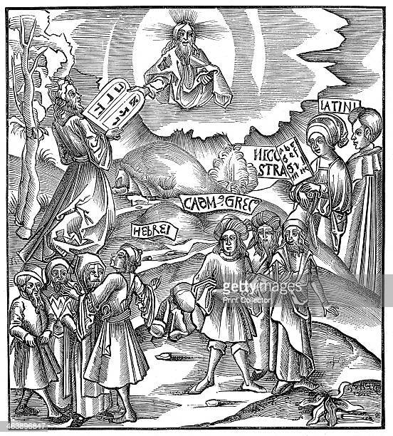 Moses receiving from God the tablets of the Law in Hebrew 1512 Scene from the Bible The central group represents Greek On the right the figure of...