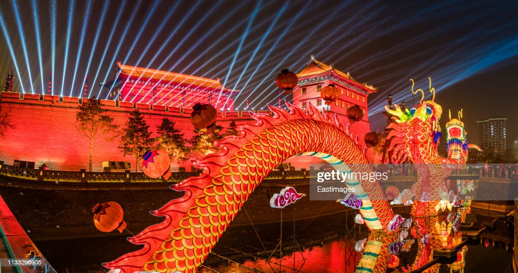 Lantern And Lighting Show At South Gate Of Ancient City Wall For Celebrate Chinese Spring Festival Xian Shaanxi China High Res Stock Photo Getty Images