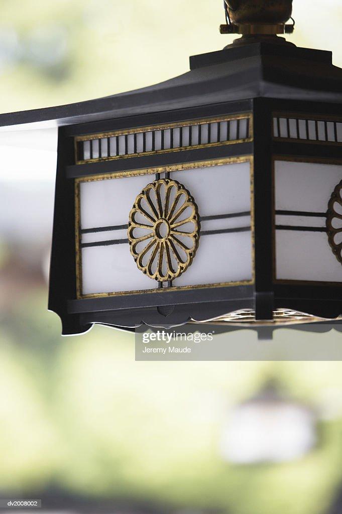 Lantern at a Shrine, Harajuku, Tokyo, Japan : Stock Photo