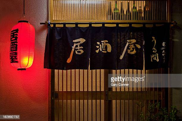 Lantern at Japanese restaurant
