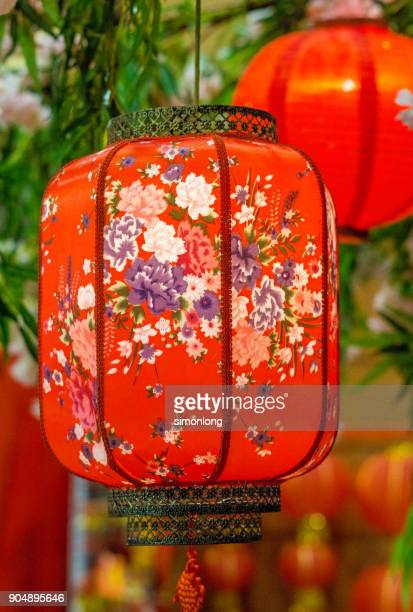Lantern Decor for  Chinese New Year