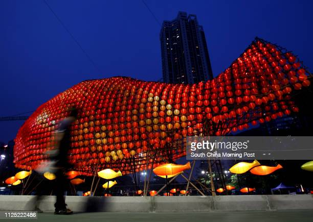 Lantern design Lee Kum Kee Lantern Wonderland is showcased at the press preview of Tourism Board's Hong Kong Midautumn Festival which will be held...