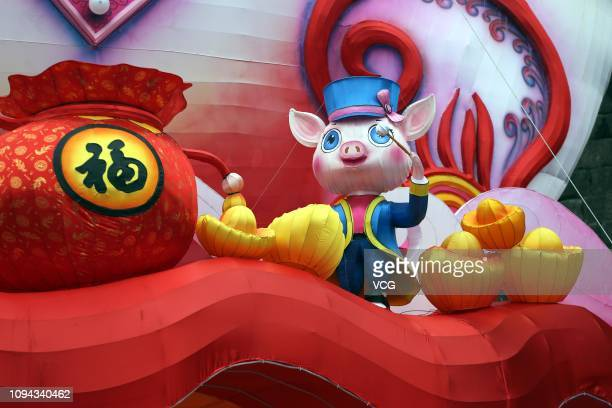 A lantern featuring a pig is seen at Nanjing Fuzimiao scenic area for the upcoming Chinese New Year the Year of the Pig on January 15 2019 in Nanjing...