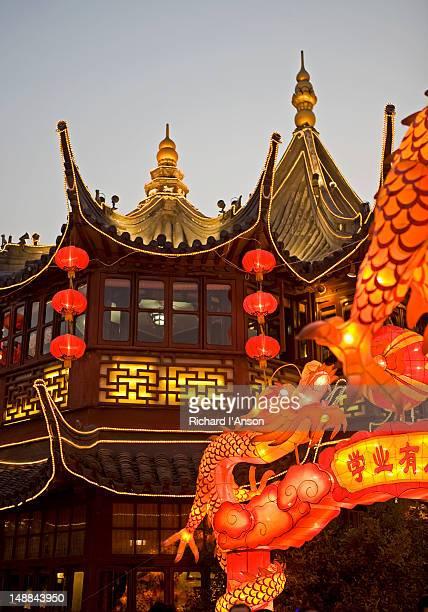 Lantern Festival at Yuyuan Bazaar.
