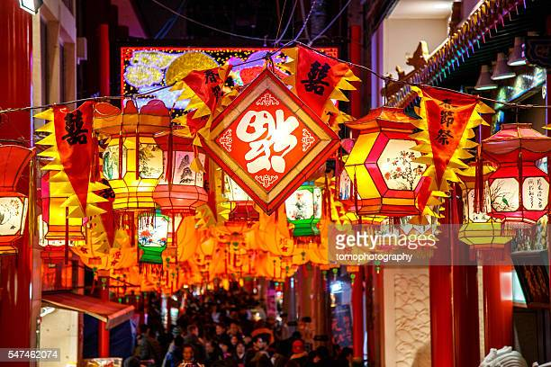 lantern festival in nagasaki, japan. - nagasaki prefecture stock pictures, royalty-free photos & images