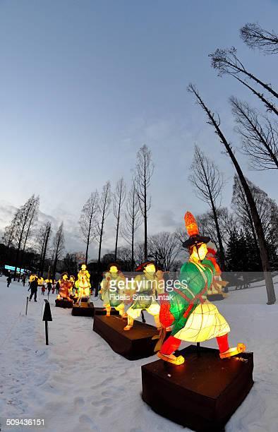 Lantern Festival in winter season