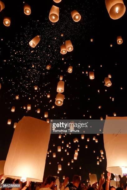 lantern festival - lantern festival stock pictures, royalty-free photos & images