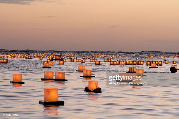 Lantern floating in Hawaii