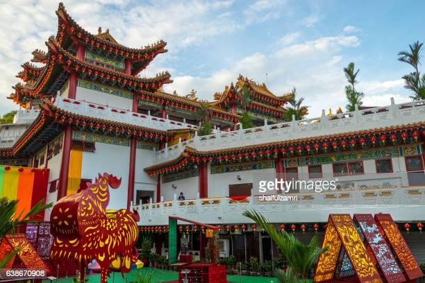lantern hanging in chinese temple - shaifulzamri stockfoto's en -beelden