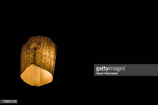 Lantern in Korean restaurant
