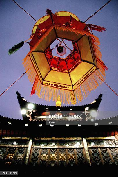A lantern is exhibited in a lantern show for the new year on January 17 2006 in Guiyang Guizhou province China People across China are preparing for...