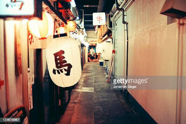 Lantern lit aleyway in Yurakucho, Tokyo