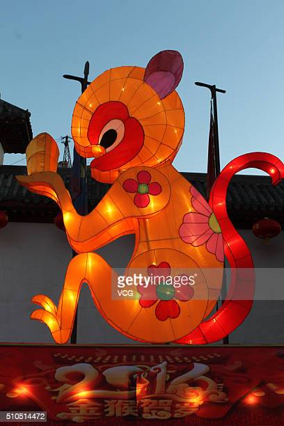 A lantern of cartoon animal is lit to welcome the upcoming Lantern Festival on February 15 2016 in Xuchang Henan Province of China The Lantern...
