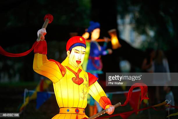 Lanterns are pictured during the Lantern Festival in Albert Park on February 27 2015 in Auckland New Zealand New Zealanders attend the annual Lantern...