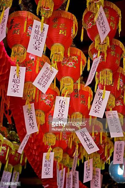 Lanterns at Leong San See Temple.